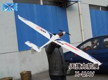 Радиоуправляемая модель планера X-UAV ASW-28 (электро 1700 мм) PNF-фото 5