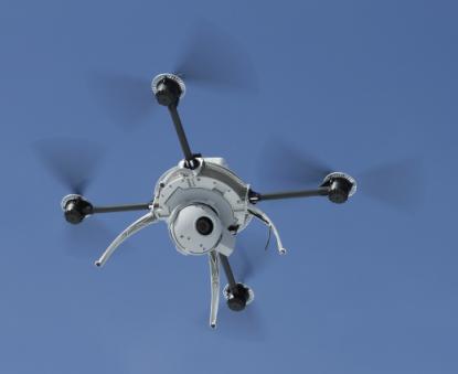 Квадрокоптер/мультикоптер