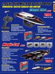 Радиоуправляемый катер joysway Magic cat MK2 2.4G RTR-фото 9
