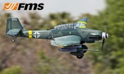 """Радиоуправляемая модель- копия самолета Ju-87 G2 """" Штука"""" ARF-фото 9"""
