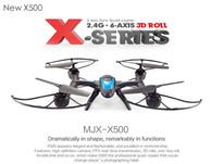Квадрокоптер с видеокамерой  MJX X500 FPV 2.4ГГц 4CH