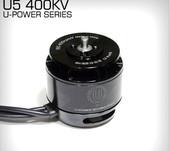 Мотор T-Motor U5 KV400 3-8S 850W для мультикоптеров