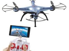 Квадрокоптер Syma X5HW 330 мм HD WiFi-фото 3