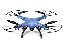Квадрокоптер Syma X5HW 330 мм HD WiFi-фото 1