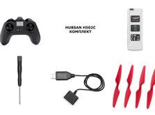 Квадрокоптер Hubsan H502С c HD видеокамерой и GPS позиционированием-фото 6