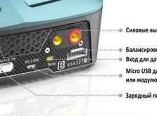 Зарядное устройство дуо SkyRC D100 (Оригинал)-фото 2