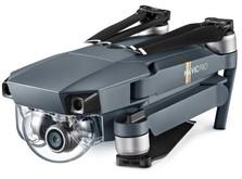 Квадрокоптер DJI Mavic Pro с камерой 4K-фото 2