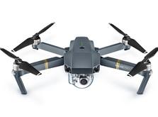 Квадрокоптер DJI Mavic Pro с камерой 4K-фото 5