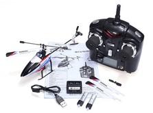 Радиоуправляемый вертолет 2.4GHz WL Toys V911-pro Skywalker-фото 5
