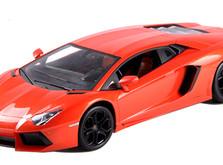 Машинка на радиоуправлении 1:24 Meizhi Lamborghini LP700-фото 1
