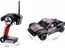 Трагги на радиоуправлении 1:24 WL Toys 4WD-фото 4
