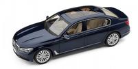 Модель автомобиля BMW X7 масштаб 1:18